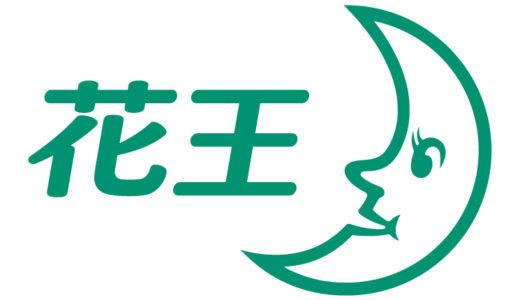 花王-理系のための就活情報【年収・勤務地・研究所】化学メーカー