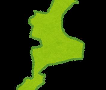 三重県に研究所を持つ企業まとめ【東海】(化学メーカー、食品メーカー、化粧品メーカー、電機メーカー、医薬品メーカー)