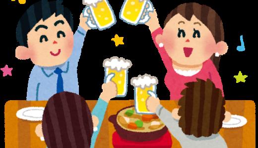 モテる!合コンウケの良い化学メーカーランキング5選!