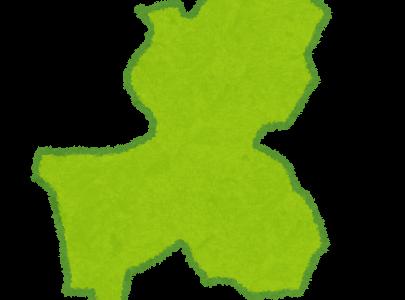 岐阜県に研究所を持つ企業まとめ【東海】(化学メーカー、自動車メーカー、食品メーカー、化粧品メーカー、電機メーカー、医薬品・製薬メーカー)