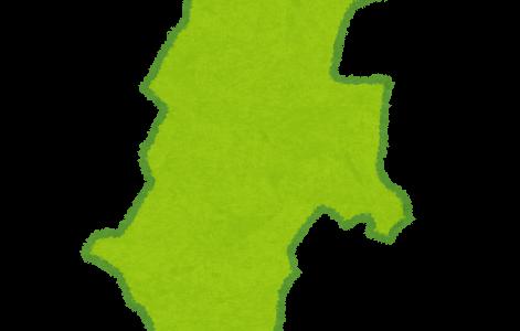 長野県に研究所を持つ企業まとめ【中部・甲信・北信越】(化学メーカー、自動車メーカー、食品メーカー、化粧品メーカー、電機メーカー、医薬品・製薬メーカー)