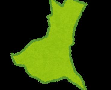 茨城県に研究所を持つ企業まとめ【首都圏・北関東・つくば】(化学メーカー、自動車メーカー、食品メーカー、化粧品メーカー、電機メーカー、医薬品・製薬メーカー)