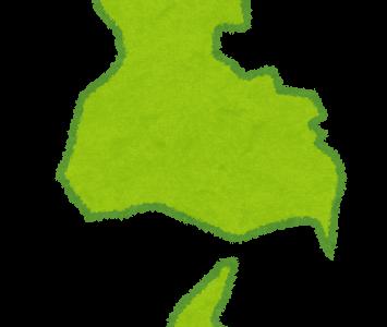 兵庫県に研究所を持つ企業まとめ【近畿・関西】(化学メーカー、食品メーカー、化粧品メーカー、電機メーカー、医薬品・製薬メーカー)