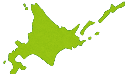 北海道に研究所を持つ企業まとめ(化学メーカー、自動車メーカー、食品メーカー、化粧品メーカー、電機メーカー、医薬品・製薬メーカー)