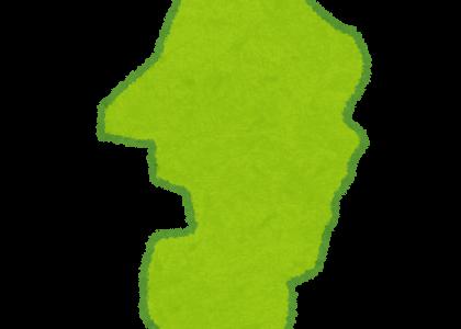 山形県に研究所を持つ企業まとめ【東北地方】(化学メーカー、自動車メーカー、食品メーカー、化粧品メーカー、電機メーカー、医薬品・製薬メーカー)