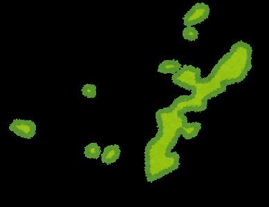 沖縄県に研究所を持つ企業まとめ(化学メーカー、自動車メーカー、食品メーカー、化粧品メーカー、電機メーカー、医薬品・製薬メーカー)