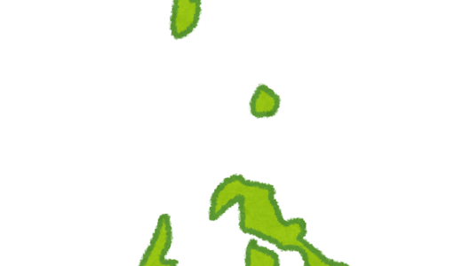 長崎県に研究所を持つ企業まとめ【九州・北部九州】(化学メーカー、自動車メーカー、食品メーカー、化粧品メーカー、電機メーカー、医薬品・製薬メーカー)