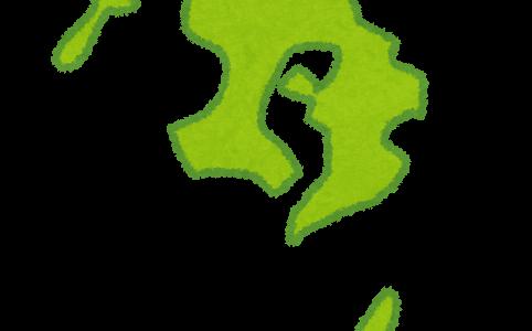鹿児島県に研究所を持つ企業まとめ【九州・南九州】(化学メーカー、自動車メーカー、食品メーカー、化粧品メーカー、電機メーカー、医薬品・製薬メーカー)