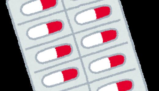 後発医薬品メーカーの研究所の場所まとめ【ジェネリック・技術職・研究職】